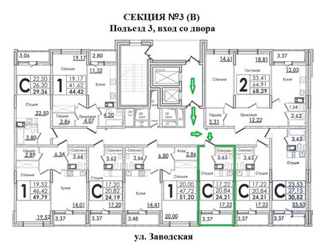 1-комнатная квартира Студия за 1 900 000 рублей в М.О, г. Ивантеевка - Фото 2