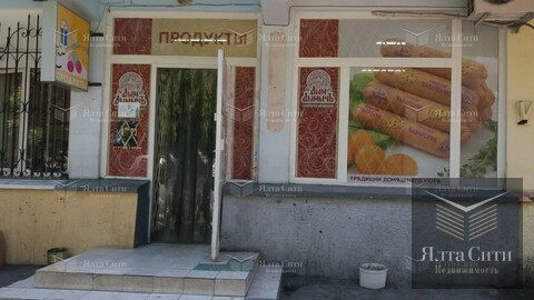 Продажа псн, Ялта, Ул. Мисхорская - Фото 1