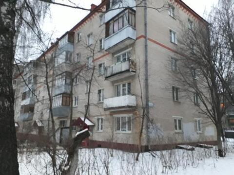 Продажа квартиры, Подольск, Ул. Кирова - Фото 1