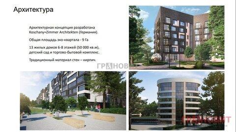 Продажа квартиры, Новосибирск, Дачное ш. - Фото 3