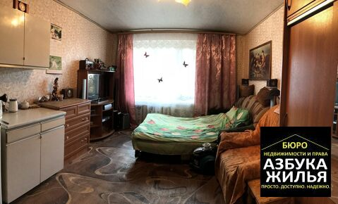 Комната на Коллективной 43 за 260 000 руб - Фото 1