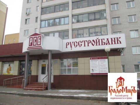 Продается Ресторан / кафе, Дубна г, 228м2 - Фото 1