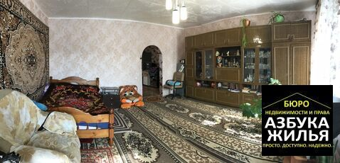 Дом на Станционной за 2.1 млн руб - Фото 5