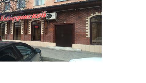 Продажа готового бизнеса, Нальчик, Ул. Кабардинская - Фото 2