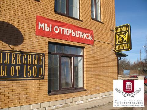 Продажа недвижимости свободного назначения, 450 м2 - Фото 2