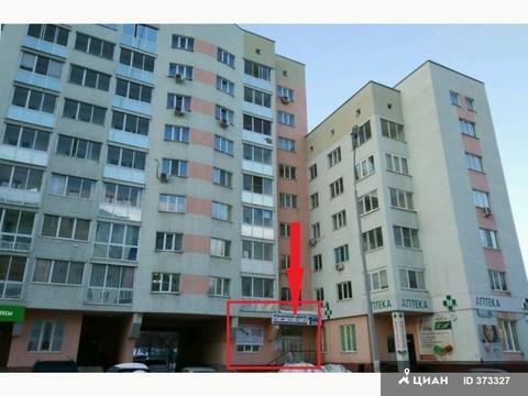 Аренда офисов в екатеринбурге ул.п.тольятти 32 снять складское помещение в аренду в москве юао
