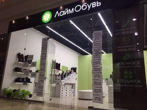 Продажа готового бизнеса, Тверь, Гагарина пл. - Фото 1