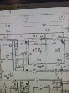 Продажа квартир в новом доме - Фото 3
