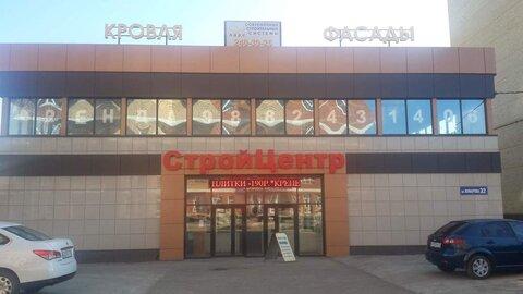 Аренда офиса: 892 м2, поселок Российский - Фото 1