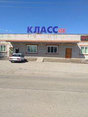 Продажа готового бизнеса, Ипатово, Ипатовский район, Ул. Свердлова - Фото 2