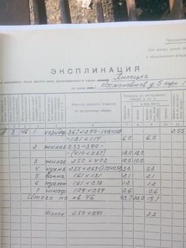 Продам 2-к квартиру, ул. Космонавтов, 5/1