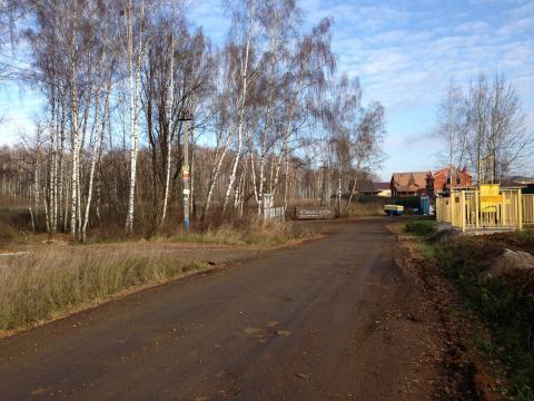Продаётся земельный участок д. Тюфанка рядом с кп Южные озёра - Фото 3