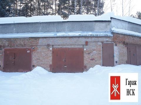 Продам капитальный гараж в Академгородке, ГСК Долина. - Фото 1
