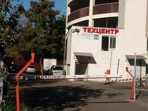 Продажа гаража, м. Царицыно, Ул. Бирюлевская - Фото 2