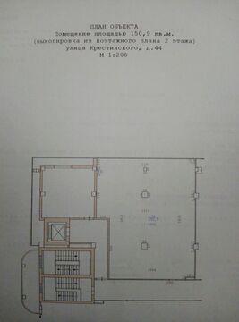 Сдается офис 151 м2, м2/год - Фото 1