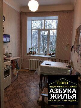 3-к квартира на Ленина 19 за 1.3 млн руб - Фото 2