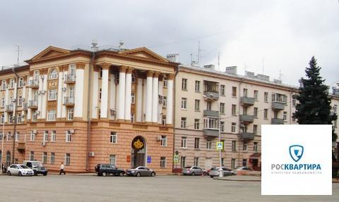 Продажа трехкомнатной квартиры в центре г. Липецка. - Фото 1