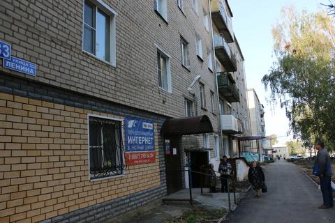 Продается 3 комнатная квартира. Этаж - 3/5. Сосновское ул. Ленина, д.3 - Фото 2