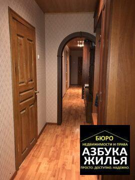 3-к квартира на Ленина 19 за 1.5 млн руб - Фото 2