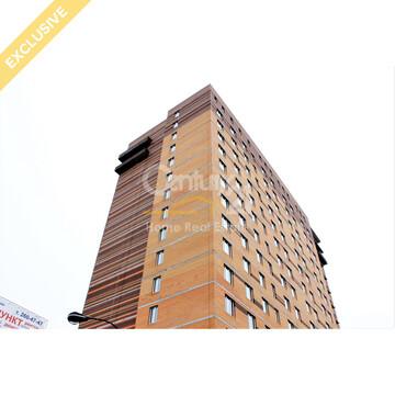 Аппартаменты Меланж, 27,6 кв.м. - Фото 1