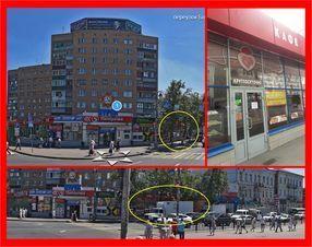 Продажа торгового помещения, Курск, Ул. Ленина - Фото 1