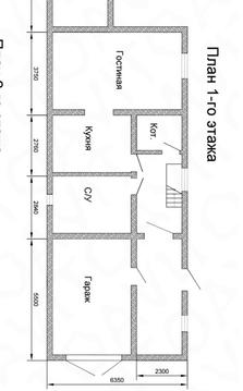 Продается: дом 165 м2 на участке 8 сот. - Фото 2