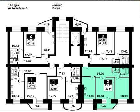 Продаю новую 2 комн. кв. Московская пл. 66,2 кв.м. Кирпичный дом - Фото 2