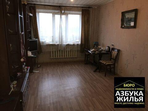 2-к квартира на Максимова 1 за 1.09 млн руб - Фото 2
