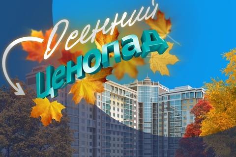 "3-х комнатная ""сталинка"" под ремонт - Фото 1"