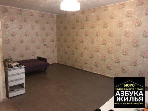 1-к квартира на Дружбы 23 за 950 000 руб - Фото 3