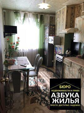 3-к квартира на Шмелева 17 за 1.5 млн руб - Фото 2