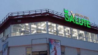 Продажа готового бизнеса, Архангельск, Ул. Гайдара - Фото 1