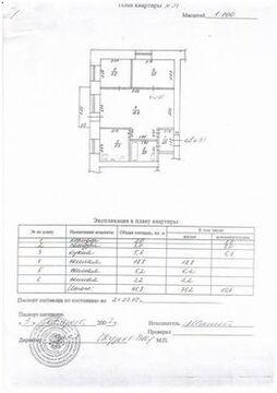 Продажа квартиры, Бузулук, Ул. Чапаева - Фото 1