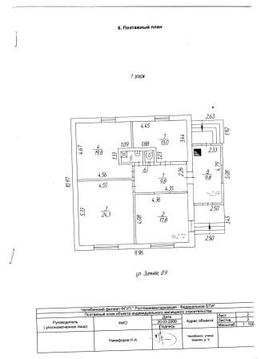 Дома, дачи, коттеджи, , ул. Зимняя, д.9 - Фото 1