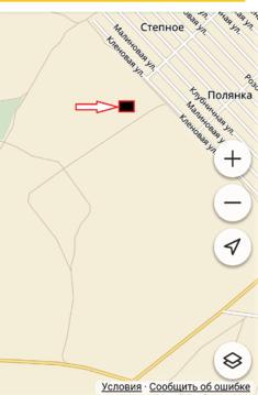 Продам земельный участок п.Ростоши