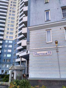 Аренда квартиры, Ул. Туристская - Фото 1