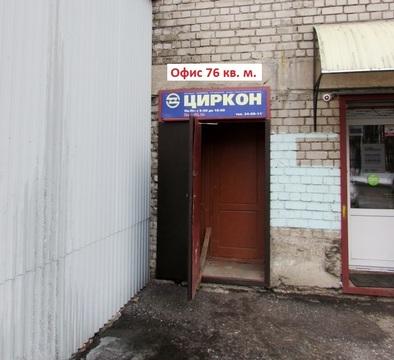 Продаётся офисное помещение Московское шоссе - Фото 2
