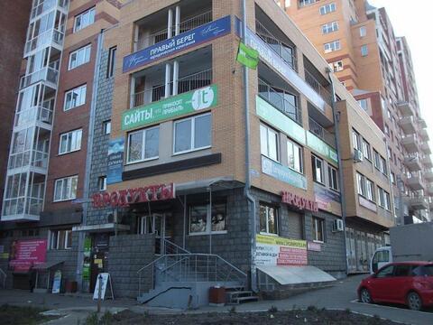 Аренда офиса, Иркутск, Ул. Терешковой - Фото 1