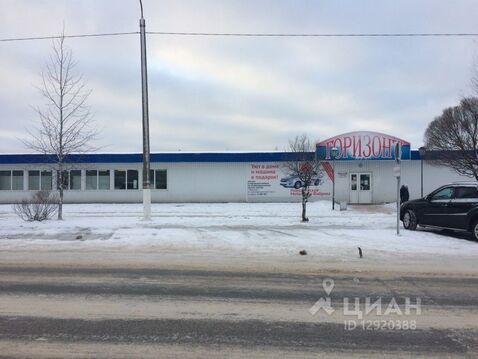 Продажа торгового помещения, Мирный, Ул. Дзержинского - Фото 2