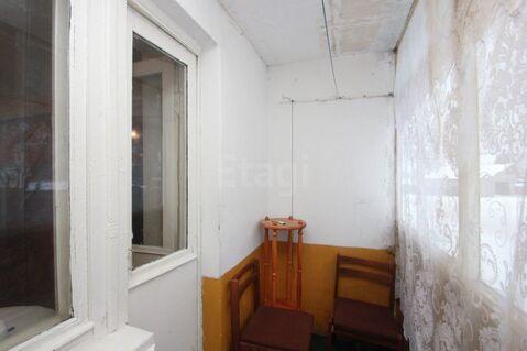 3-комнатная квартира 71 кв.м. - Фото 2
