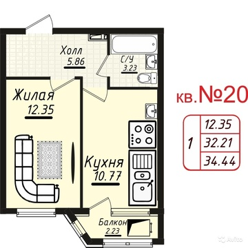 Однокомнатная квартира в районе санатория Москвы - Фото 4