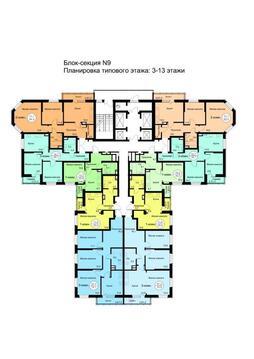 Продажа квартиры, Красноярск, Улица 5-й микрорайон Слобода Весны - Фото 3