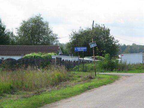 Продажа земельного участка в Новой Москве в деревне Овечкин - Фото 3