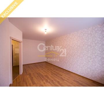 Продается 1-комнатная квартира в доме повышенной комфортности! - Фото 4
