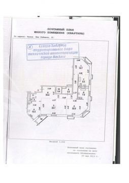 ЖК Балтийский Квартет - Фото 2