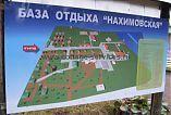 Огоньки + 15 км , Цвелодубово , Красный Курган - Фото 1