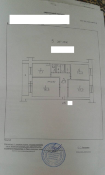 Продам 3-комнатную квартиру в Октябрьском районе - Фото 1