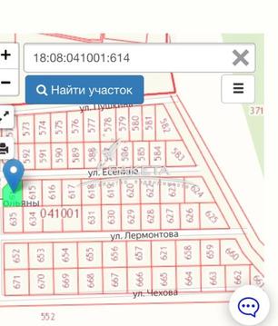 Продажа участка, Гольяны, Завьяловский район, Есенина ул - Фото 2
