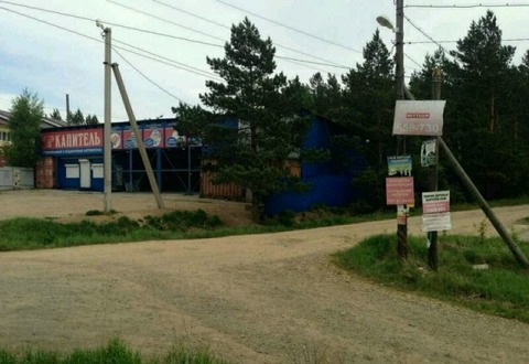 Продажа участка, Пивовариха, Иркутский район, С. Пивовариха - Фото 4