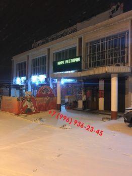 Продажа готового бизнеса, Улан-Удэ, Ул. Столичная - Фото 2